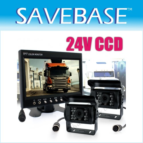 24V Reversing Camera Kit Horse Monitoring Horsebox 2CAM