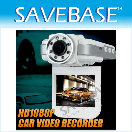 Mini Vehicle Dash DVR Cam Video Recorder Full HD 120° 5 Mega Lens Overwrite 32GB