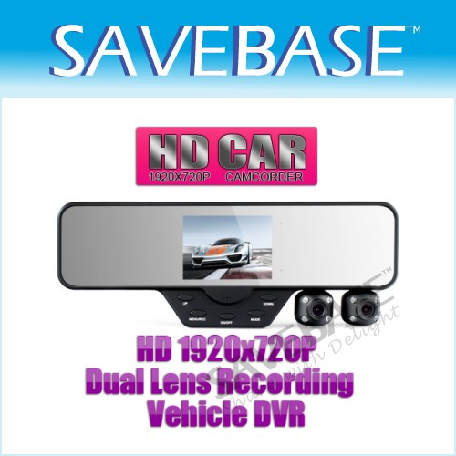 Vehicle Rearview Mirror DVR + Dual Lens 120° Wide Angle IR Night Vision Full HD